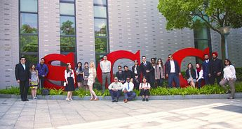 Suzhou Led young College earns CCBC Education Excellence award Image