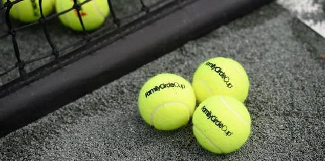 Tennis balls at the Family Circle Cup in Charleston, SC.