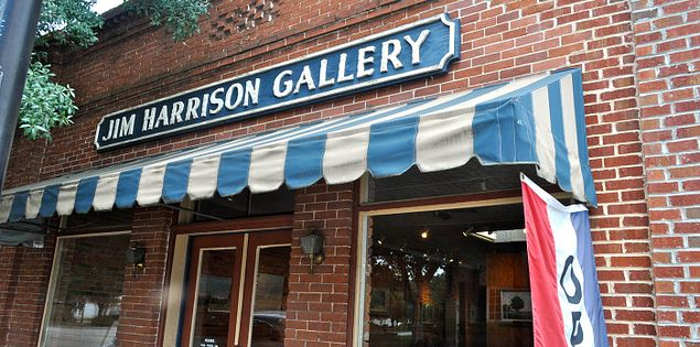 The front entrance to the Jim Harrison Gallery located in downtown Denmark, SC.