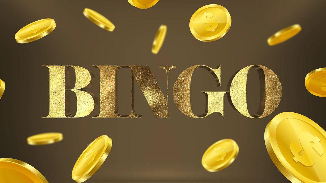 Bingo Gold Coins Bingo Equipment/Flashboards/MaxFlash>Promotional Materials/Advertisements
