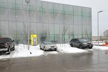 Picture of cars parked in the snow at Ashtonbee Campus