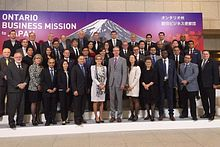 picture of the members of the Ontario Business Mission to Japan