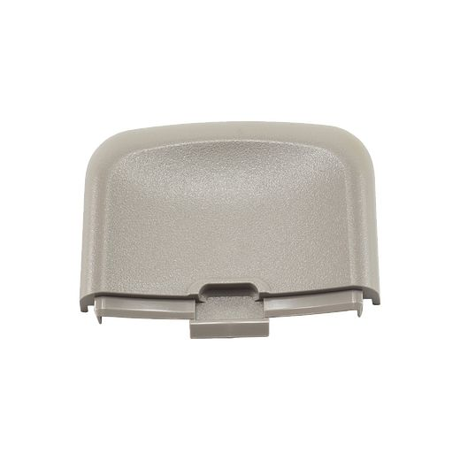 041D0541- Keyless Entry Battery Cover