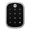 LMDBPACK-SN LiftMaster DeadBolt Smart Lock