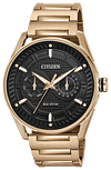 CTO - Check This Out main view