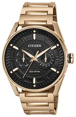 CTO - Check This Out