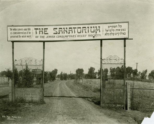 Photo of Jewish Consumptives Relief Society Sanatorium