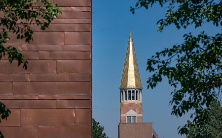 View of tower on DU campus