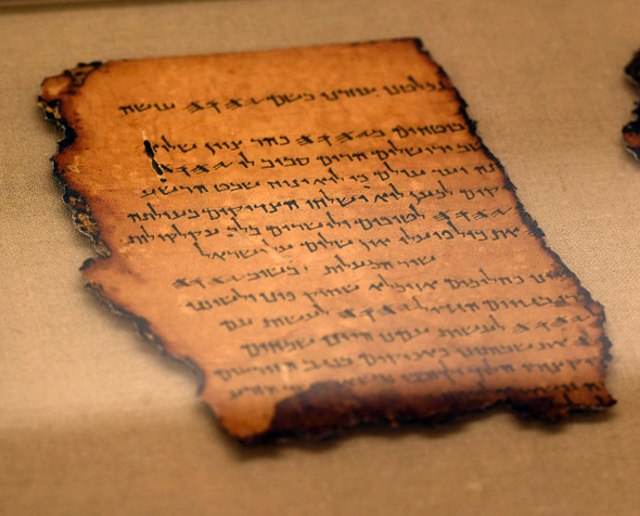 A detailed image of one of the Dead Sea Scrolls. Retrieved from thedenverpost.com