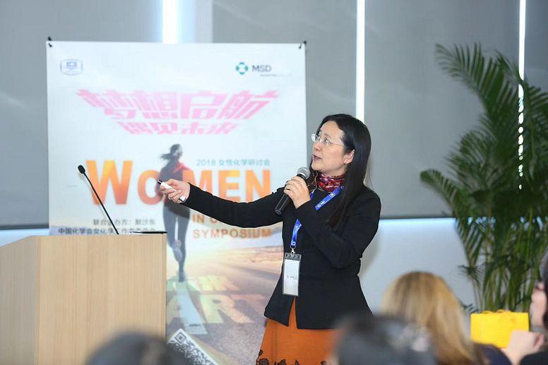 Prof-Li_conference