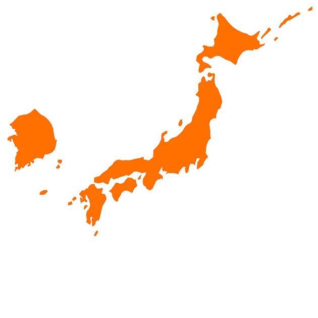 japansk.png