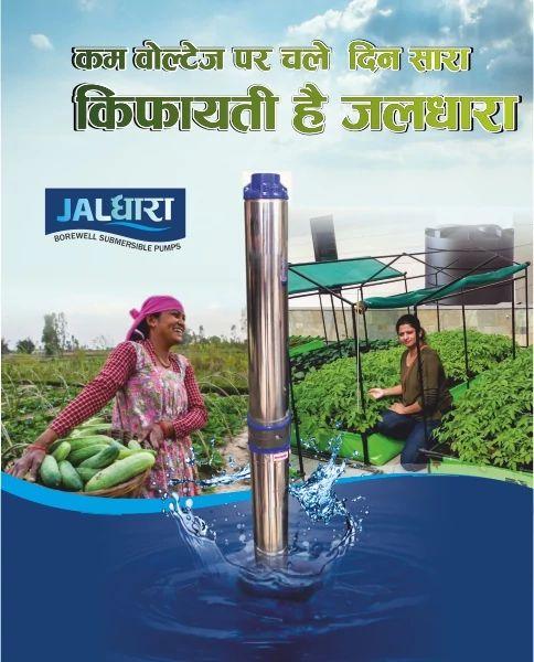 Jaldhara-11.jpg
