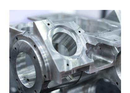 Aluminum & Non-ferrous Materials