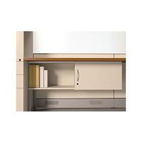 Underfile Cabinet
