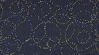 ALGORITHM | INDIGO