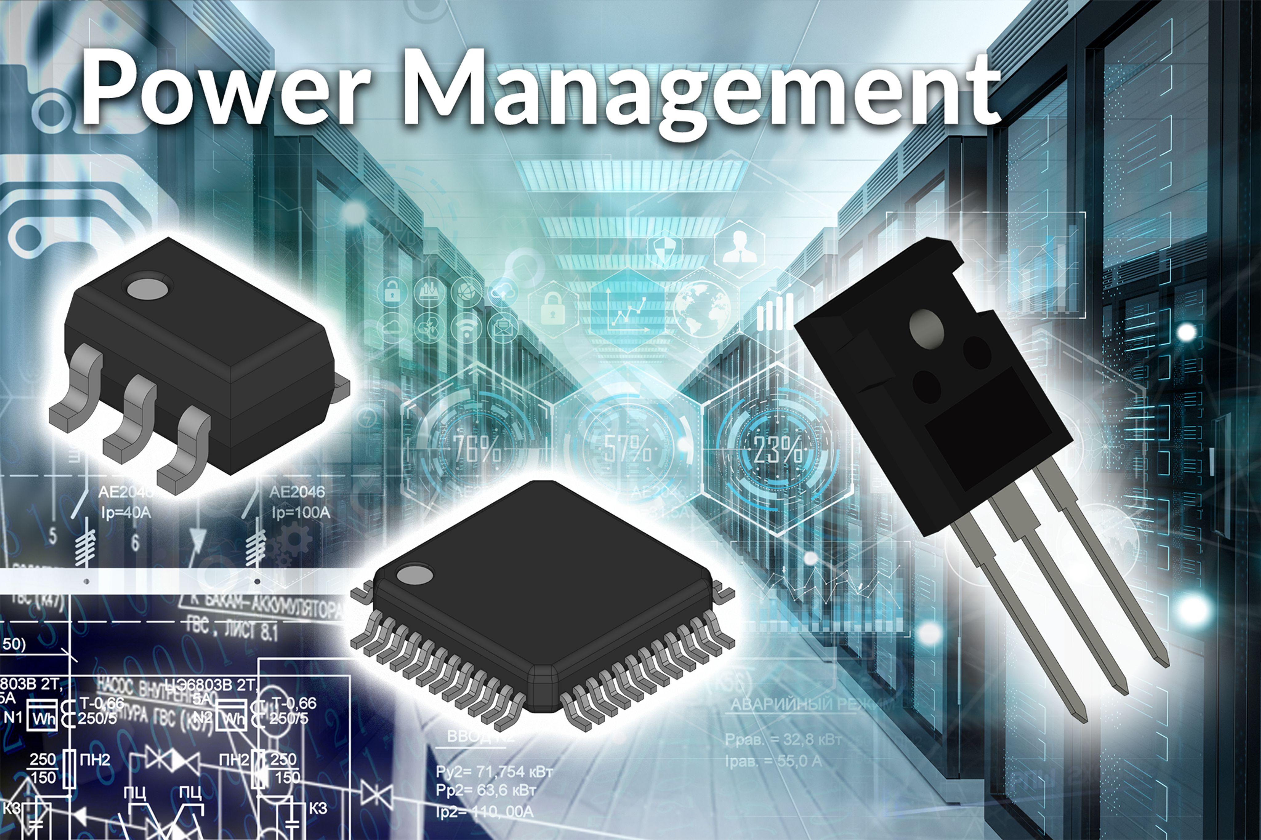 PowerManagement_External%20Email_FEB20