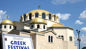 Columbia's Greek Festival