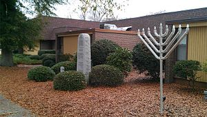 Beth Israel Congregation