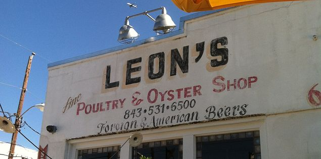 Leon's Oysters on King's Street in Charleston, SC