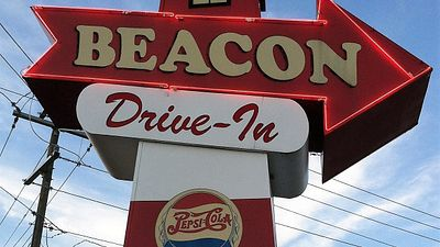 beacon drive in spartanburg