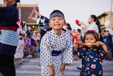 Japantown Japanese Cultural Event