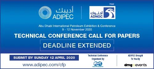 20ADIP Technical CFP Deadline Extended