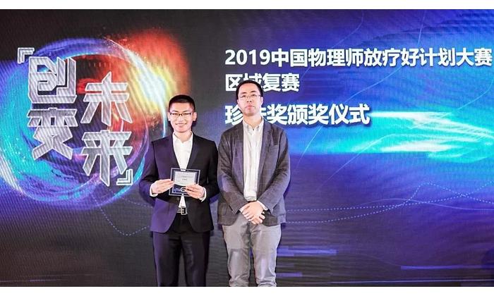 ChinaPlanTPS_final_in_chengdu_15.png