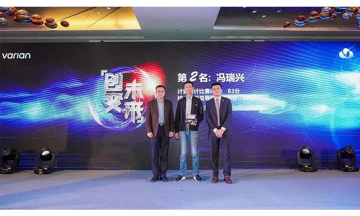ChinaPlanTPS_final_in_chengdu_17.png