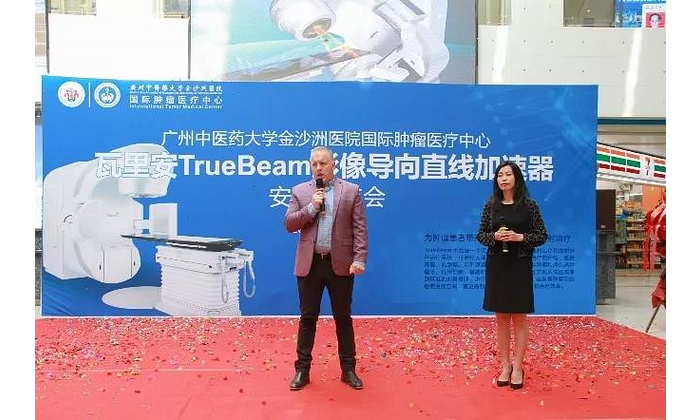 TrueBeam_treatment_delivery_4.png