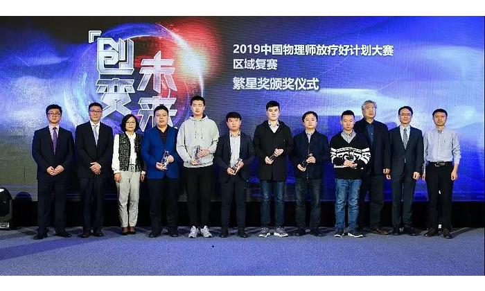 ChinaPlanTPS_quarter_final_in_quan_city_7.png