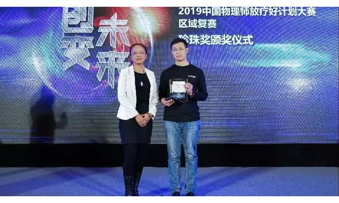 ChinaPlanTPS_quarter_final_in_quan_city_13.png