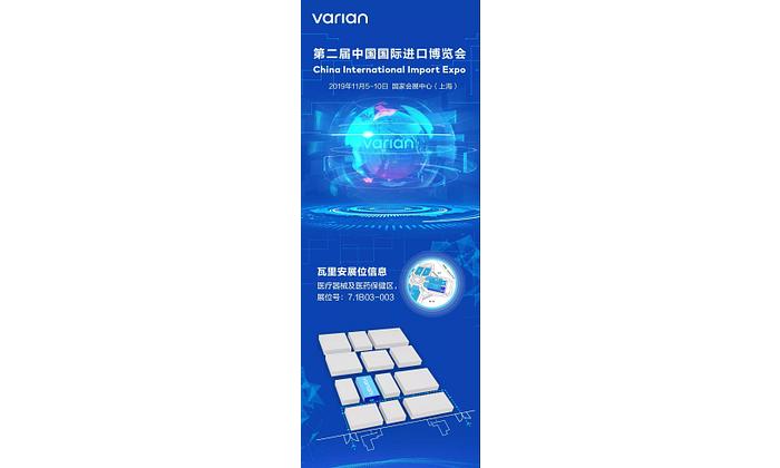 China_International_Import_Expo_01.png