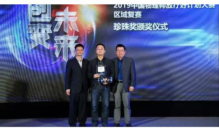ChinaPlanTPS_quarter_final_in_quan_city_12.png