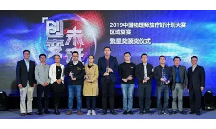 ChinaPlanTPS_quarter_final_in_quan_city_0.png