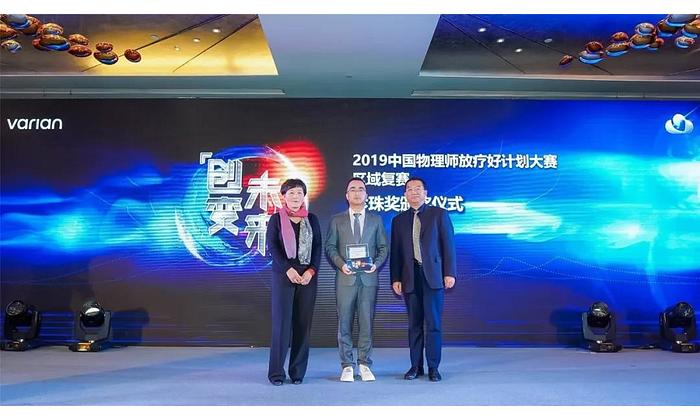 ChinaPlanTPS_final_in_chengdu_14.png