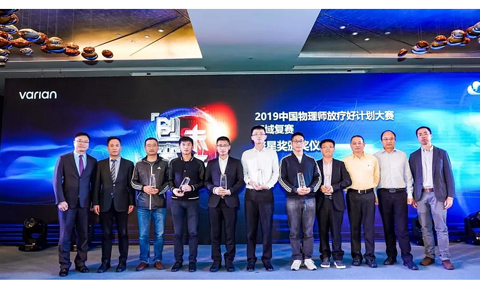 ChinaPlanTPS_final_in_chengdu_7.png
