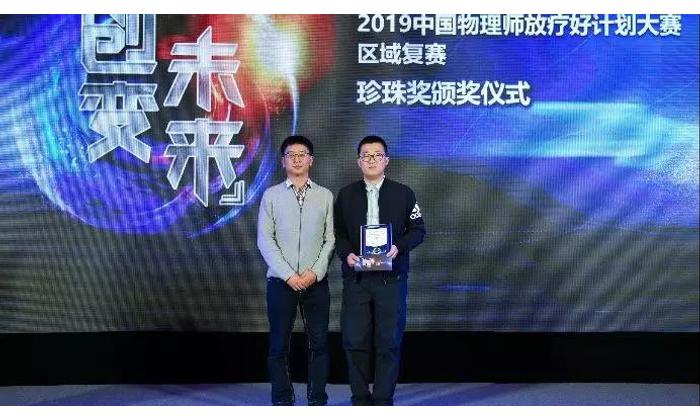 ChinaPlanTPS_quarter_final_in_quan_city_15.png