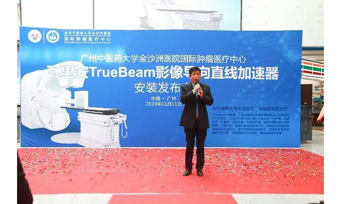 TrueBeam_treatment_delivery_7.png