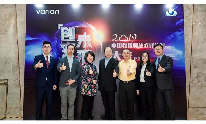 ChinaPlanTPS_final_in_chengdu_8.png