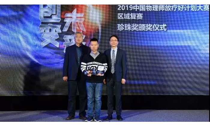 ChinaPlanTPS_quarter_final_in_quan_city_11.png