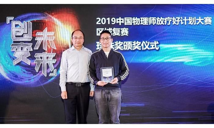 ChinaPlanTPS_final_in_chengdu_18.png