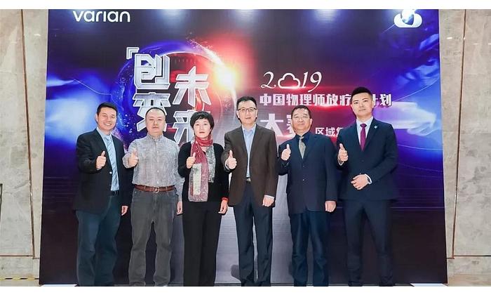 ChinaPlanTPS_final_in_chengdu_9.png