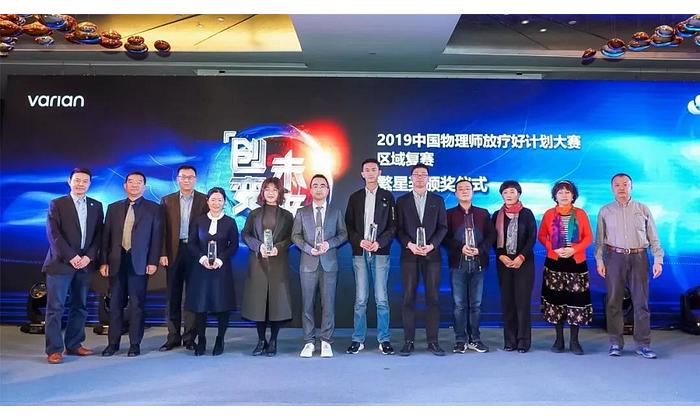ChinaPlanTPS_final_in_chengdu_6.png