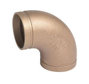 用于铜管的沟槽管件