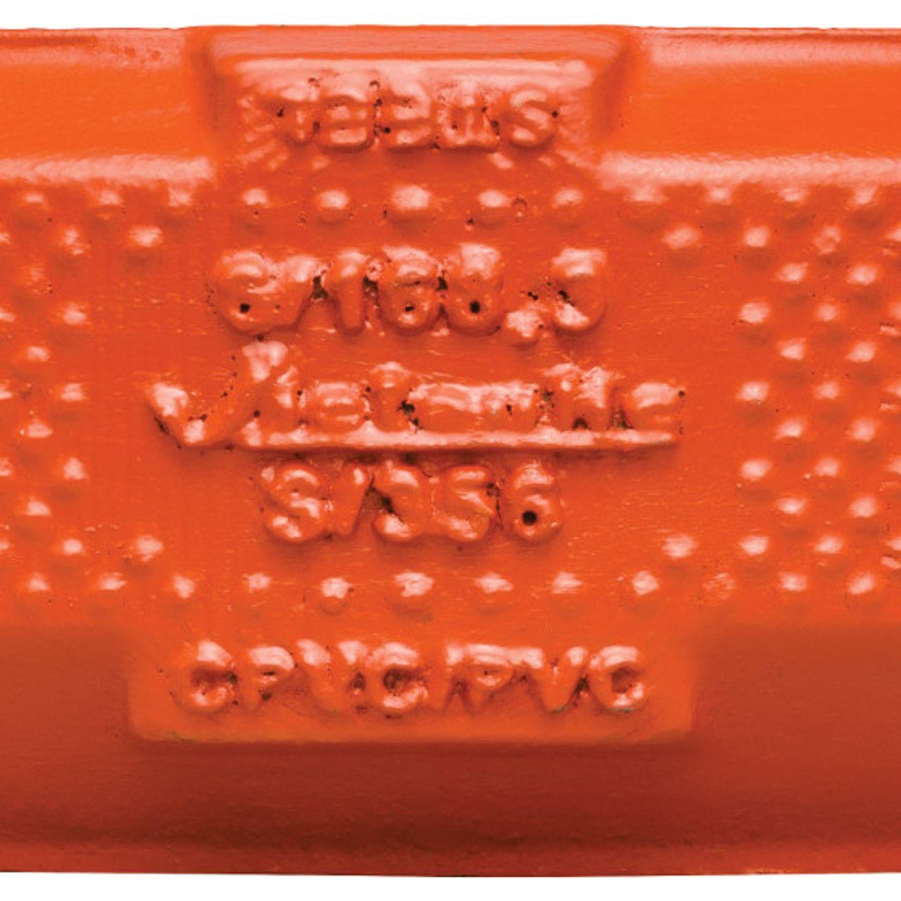 用于 CPVC/ PVC 管的 356 型 Installation-Ready™ 过渡接头