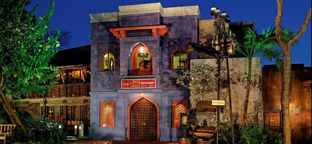 Exterior and front entrance of Yak & Yeti restaurant at night
