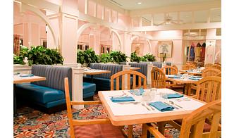 Ale & Compass Restaurant