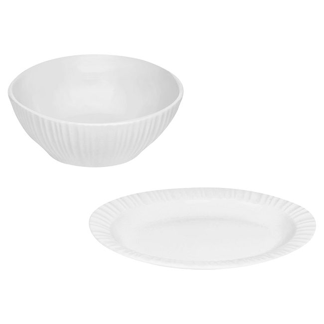 French White 2-piece Serving Set
