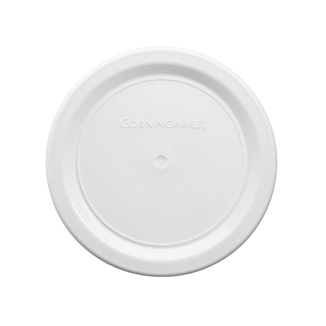 French White 7-oz Plastic Lid