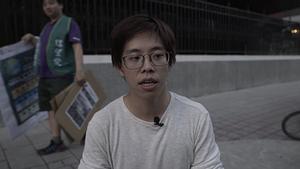 20190524_School_Strike_Tawain_HC_Andy_Ko_Interview.MP4